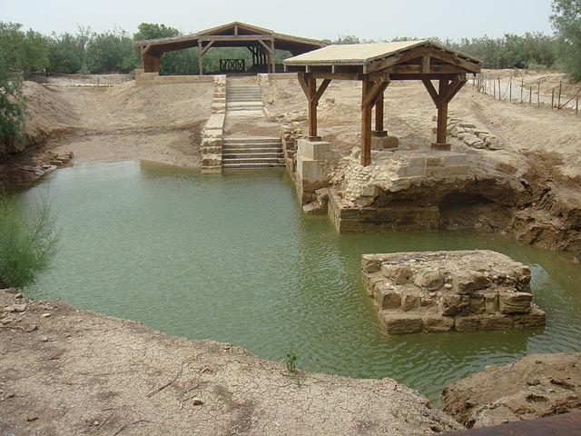 Location where Jesus was Baptized